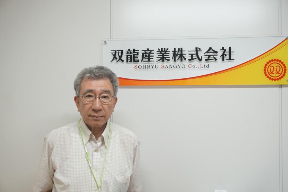椎名孝雄社長