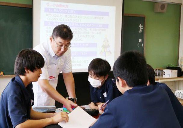 生徒参加型の授業の様子