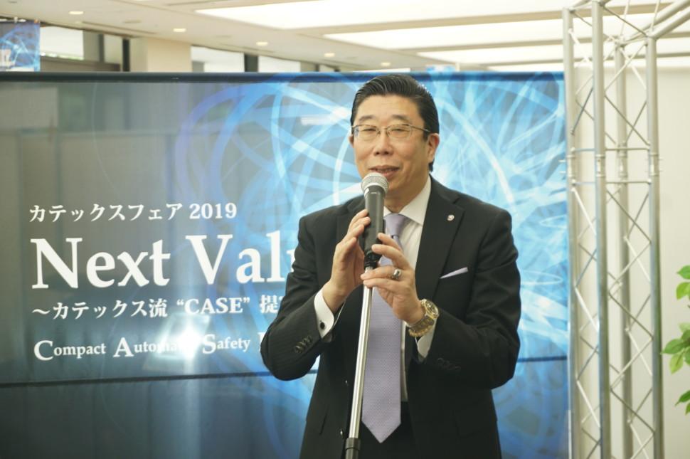 加藤社長の挨拶