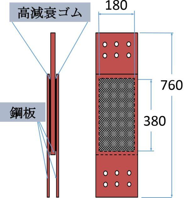 制震ダンパー製品図