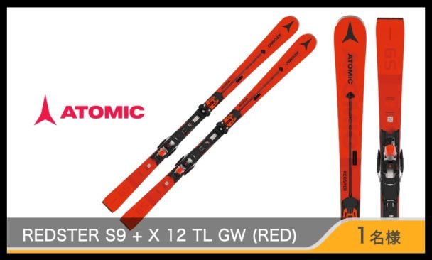 REDSTER S9(RED)