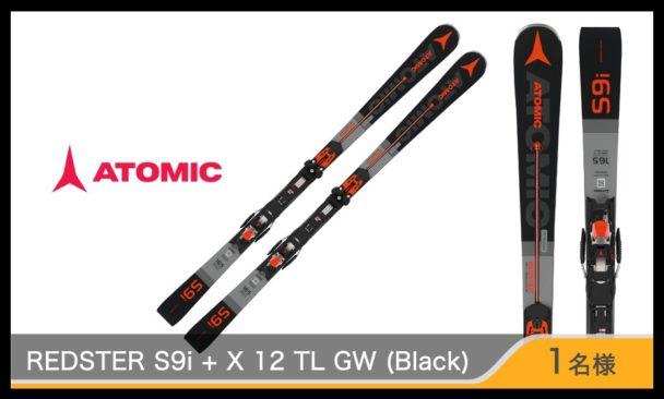 REDSTER S9i(Black)