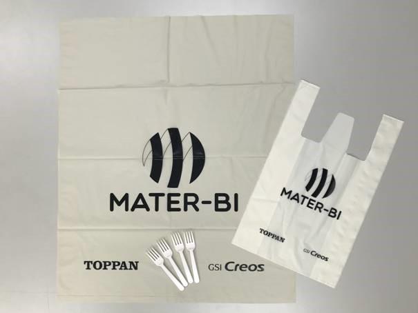 開発したレジ袋などの製品