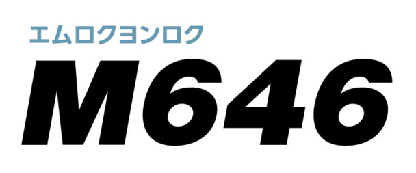M646ロゴ