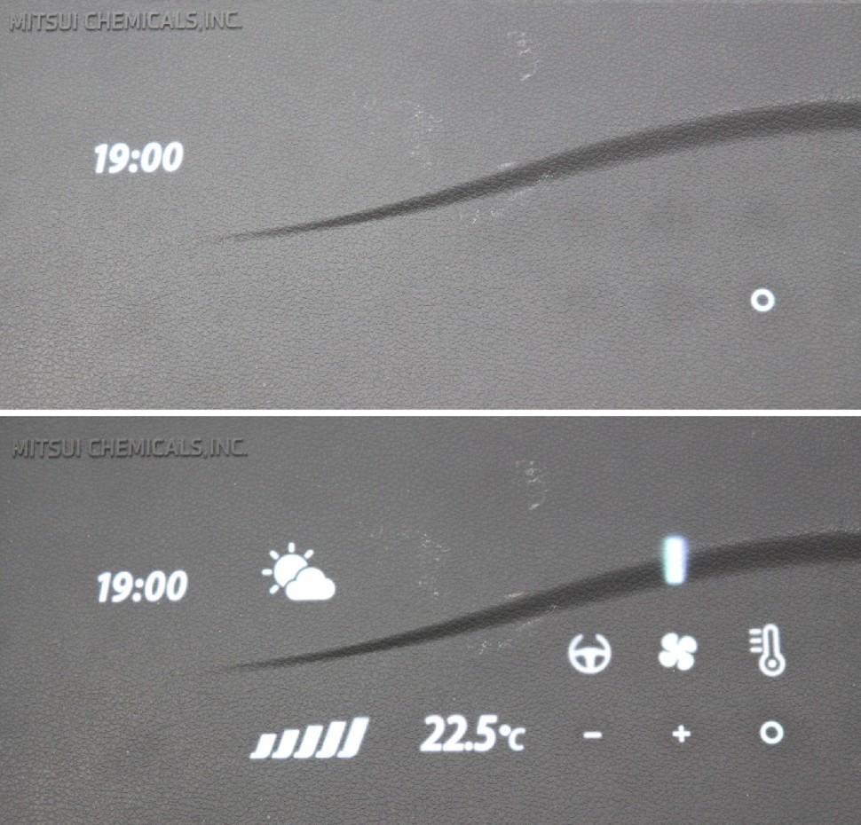 光透過表皮材の試作品。触れた時だけLED表示を透過する。