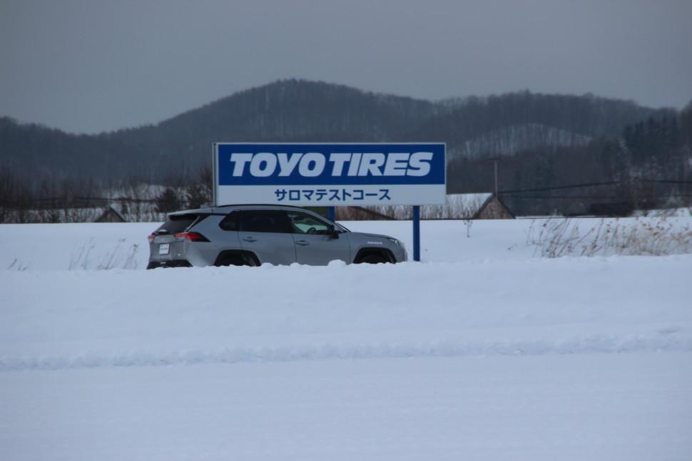 例年より積雪が少ない中で開催された
