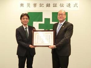 無災害記録証を授与される石田工場長(右)