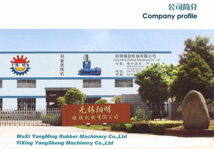 台湾企業の中国ゴム機械工場