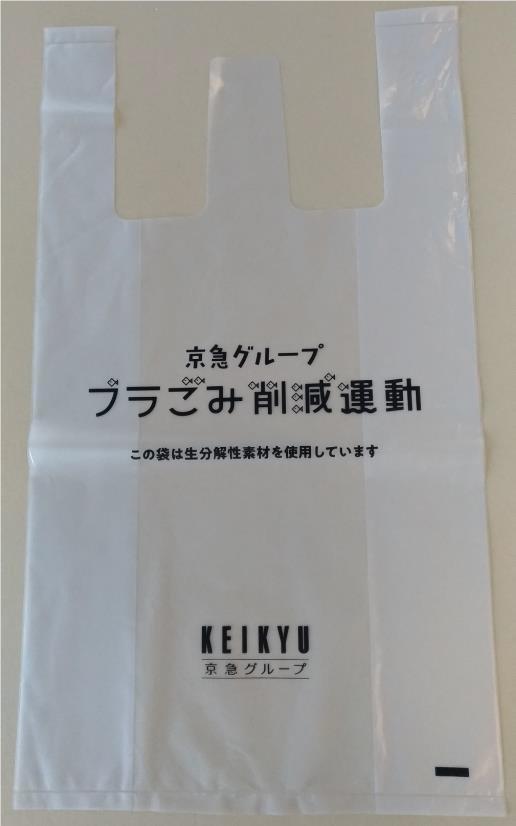 採用されたごみ袋