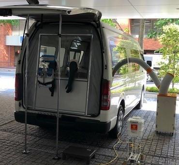 必要な場所に移動可能な検査車両