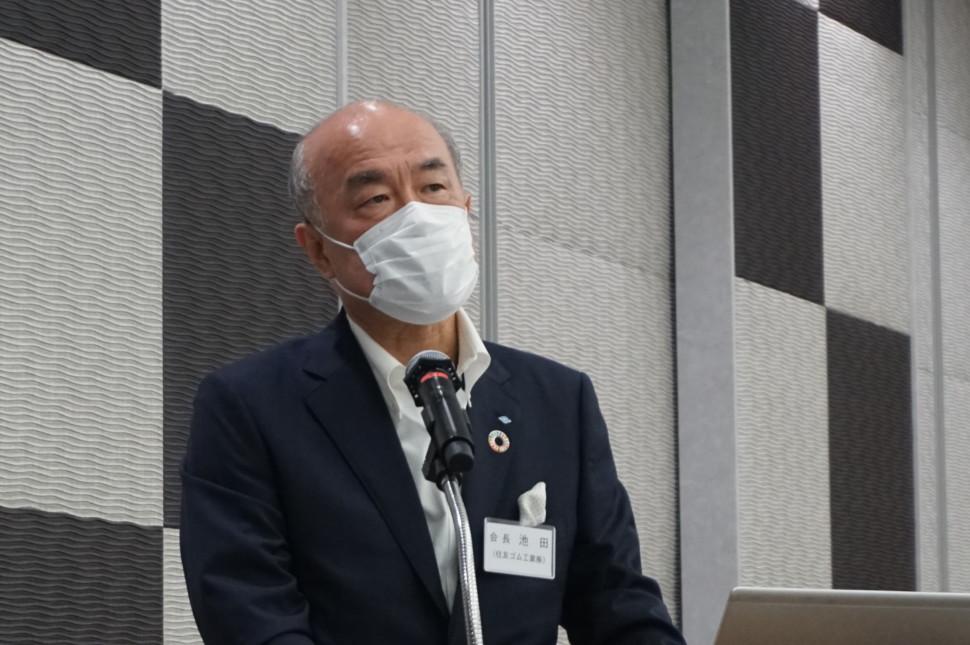 池田会長のあいさつ