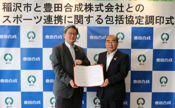 加藤市長(右)と宮﨑社長