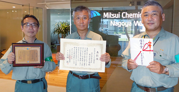 左から大橋同工場管理部長、尾崎理事・同工場長、水野同工場製造部用役・防災課長
