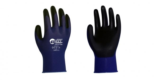 超極薄作業用手袋「ストレッチゼロ」