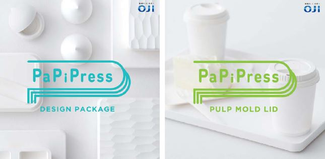 PaPiPress製品展開例