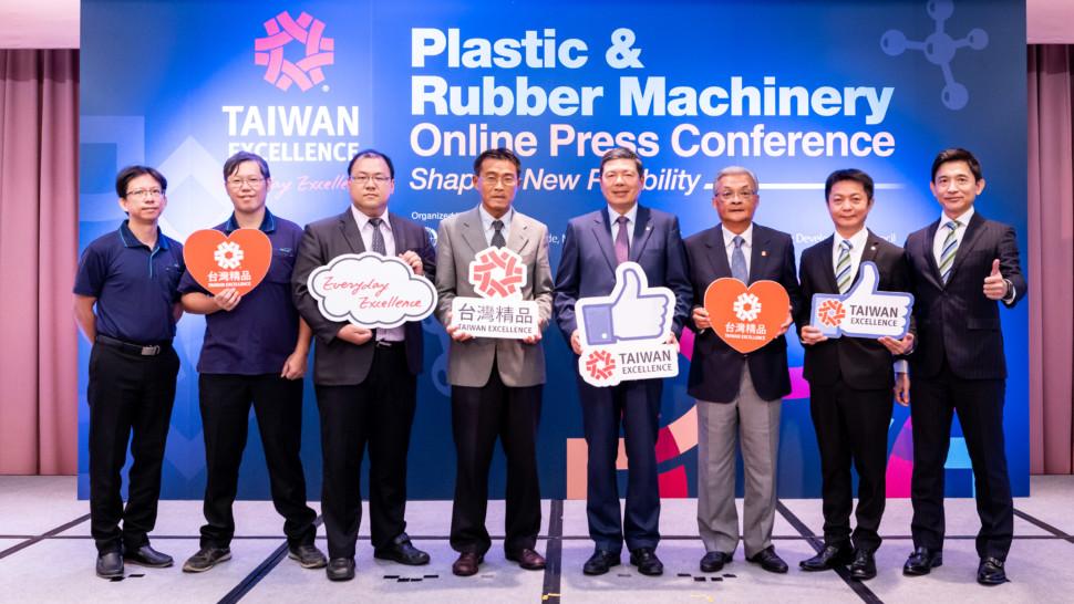 台湾エクセレンス賞を受賞したメーカー4社