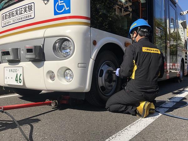 タイヤトラブル対応作業