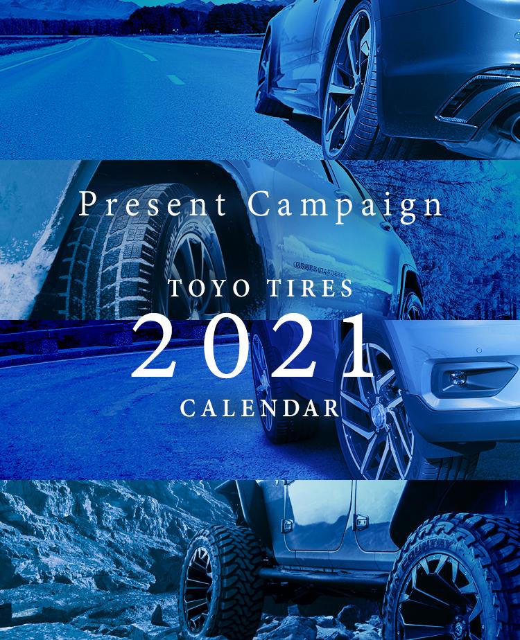 2021年版「TOYO TIRESカレンダー」