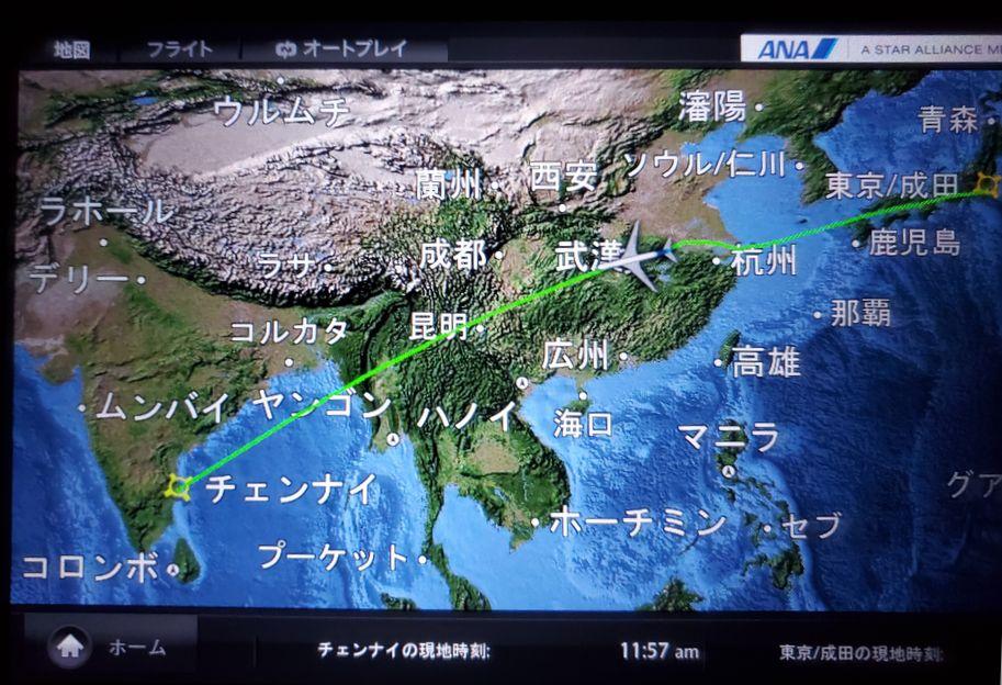 2020年2月成田からインドチェンナイに向かう途中、新型コロナウイルスでロックダウンされた武漢市の上を飛行