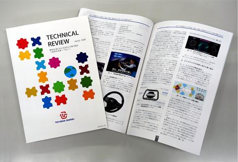 豊田合成技報2020