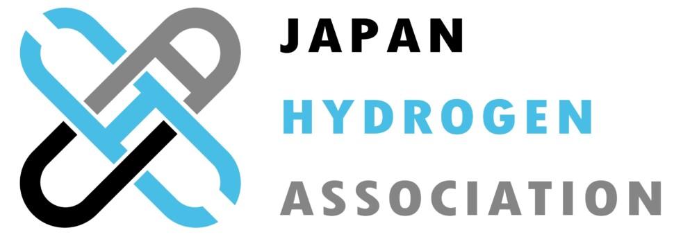 「水素バリューチェーン推進協議会」へ参画