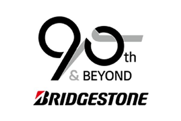 90周年記念ロゴ