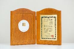 学会賞(技術部門)の表彰楯