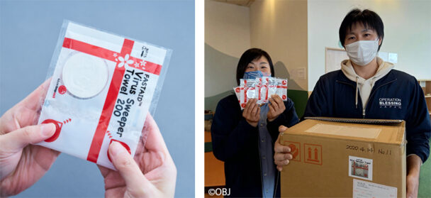 「FASTAIDウイルス・スウィーパータオル」を被災地へ寄付