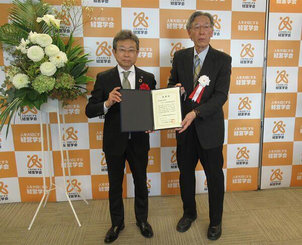 人を大切にする経営学会坂本会長(右)と須藤BBRM社長