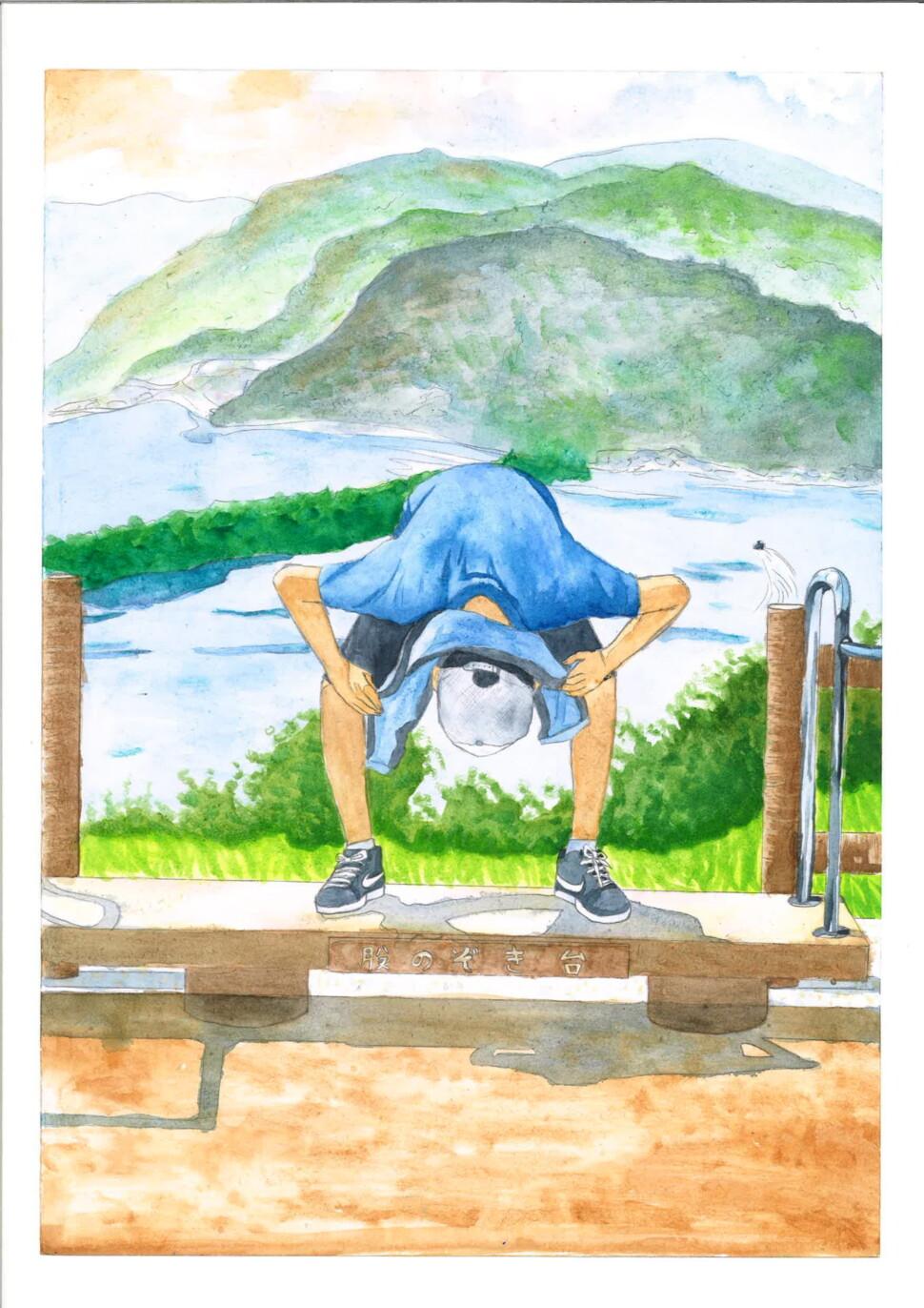 磐田工場長賞受賞作品「天橋立で股のぞき」