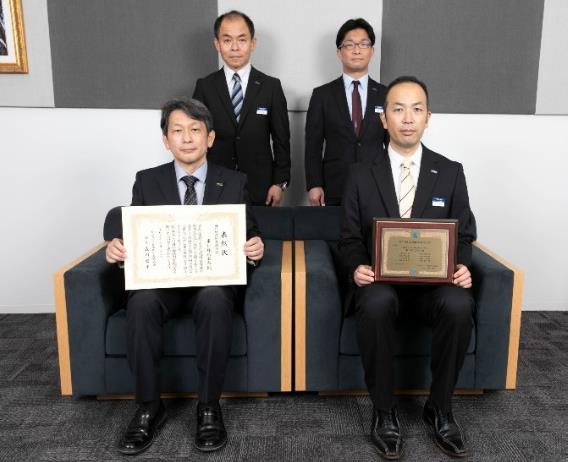 4年ぶり6度目の「日化協技術賞総合賞」受賞