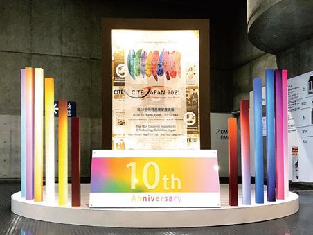 CITE JAPAN 2021で銀賞受賞