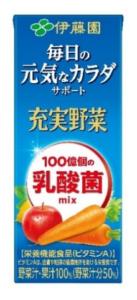 「充実野菜」乳酸菌ミックス