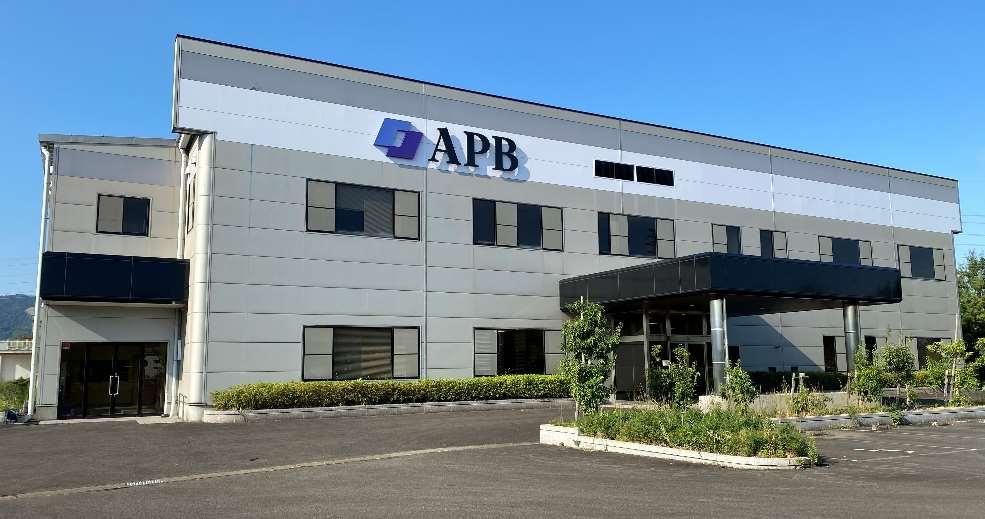 APB 福井センター武生工場外観