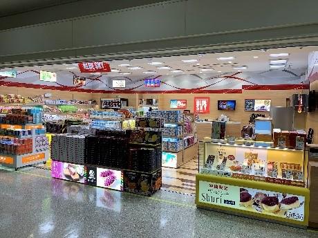 「BLUE SKY」那覇空港店