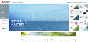 TPE 三菱ケミカル株式会社