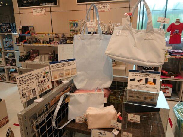 トヨタ産業技術記念館で販売されているRe―S商品