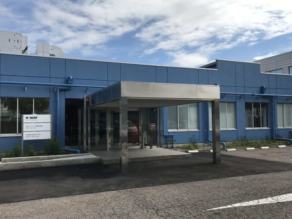 六呂見R&Dセンター