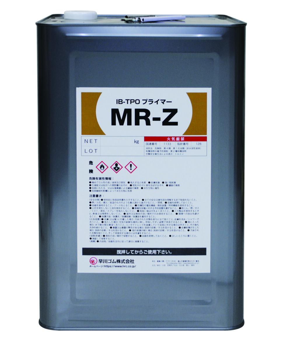 IB-TPO-primer-MR-Z