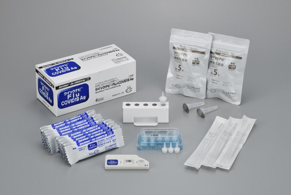 クイックナビ―Flu+COVID19 Ag