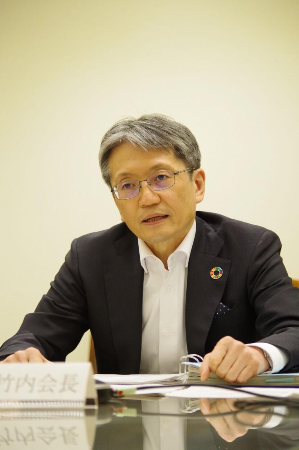竹内新会長