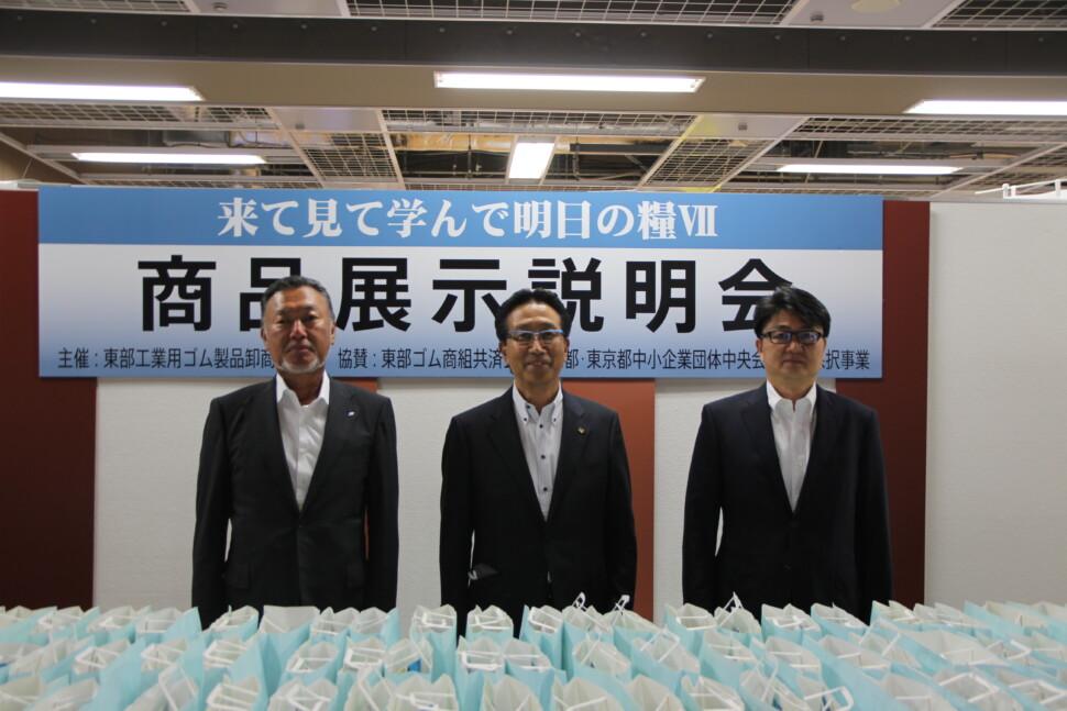 左から黒川副理事長、塩谷理事長、前田副理事長