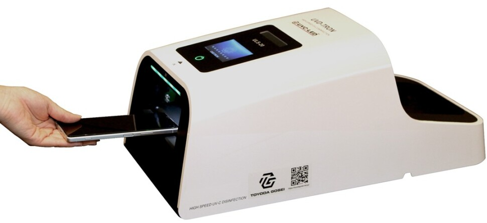 UV―C高速表面除菌装置