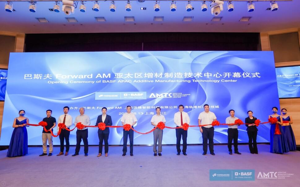 AMTCを上海にオープン