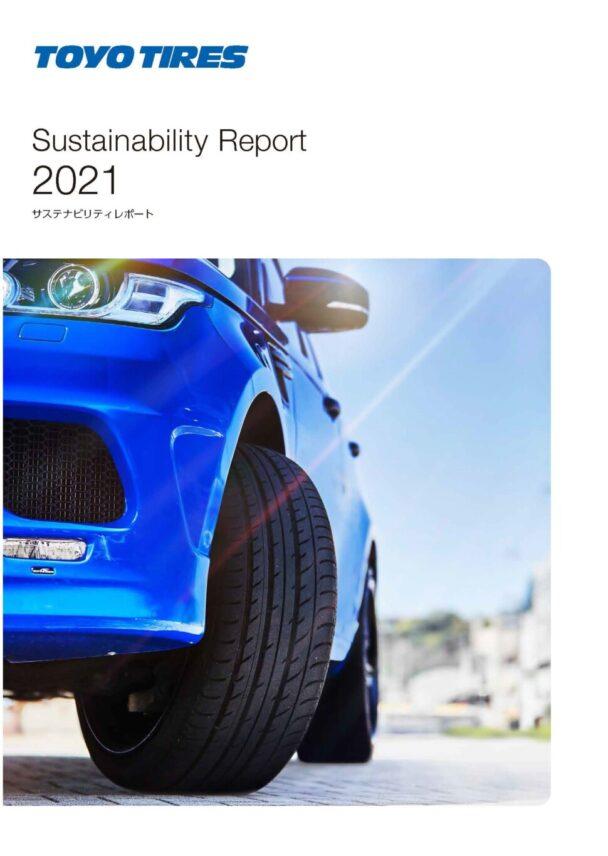 「Sustainability Report」表紙