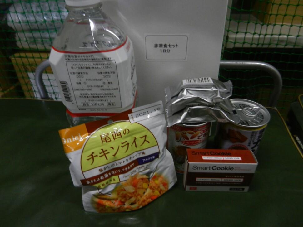 防災備蓄品(非常食セット)