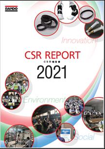 「CSR報告書2021」を発行