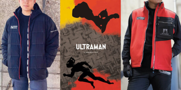 「ULTRAMAN」シリーズの防水防寒ウェア