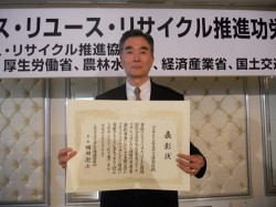 表彰状を受け取る ブリヂストンエラステック株式会社 執行役員 管理本部長 飯泉 信吾