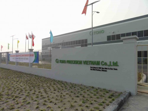 ベトナム工場